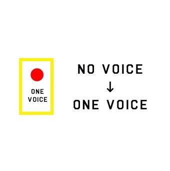 onevoice3