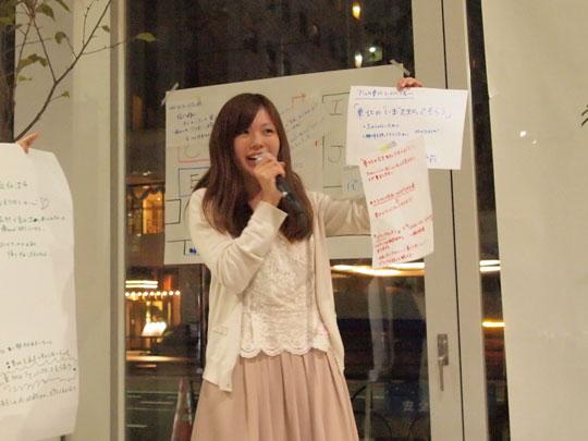 greenz/グリーンズ green drinks tokyo 2012 6 吉田愛莉さん