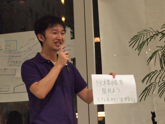 greenz/グリーンズ green drinks tokyo 2012 6 高橋理志さん