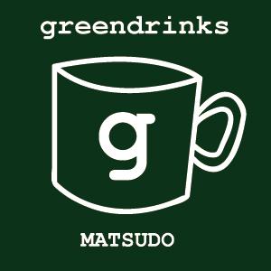 green_drinks_matsudo