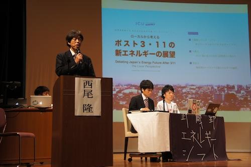 (左から)国際基督教大学の教授そして当日の司会  西尾隆氏、MESの前代表  毛利智氏、現代表の市毛裕史氏