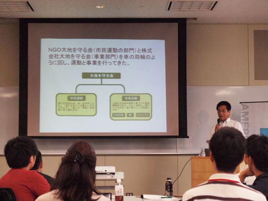 greenz/グリーンズ アメリカン・エクスプレス・サービス・アカデミー トップ