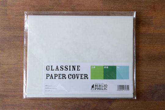 「GLASSINE PAPER COVER 」(グラシン・ペーパー・カバー)