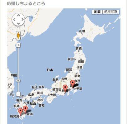 日本のどこから支援をいただいたが一目でわかる。