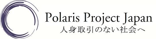 polaris_1