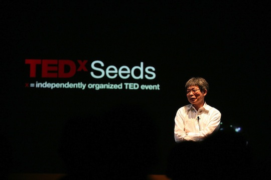Some rights reserved by TEDxSeeds-2011