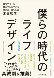 s_book_cover
