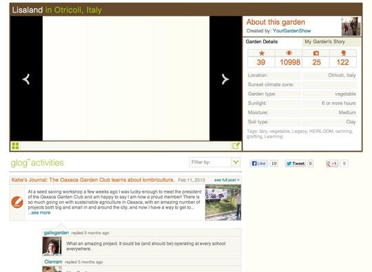 garden_profile_top