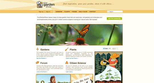 garden_webtop
