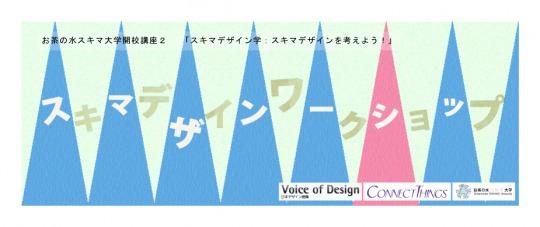 731sukima-design