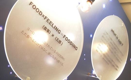 fooding1