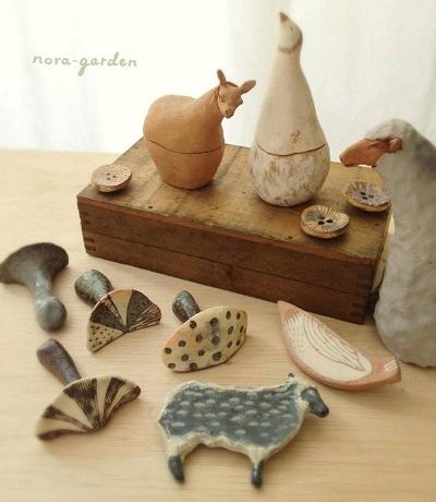 nora-garden_2
