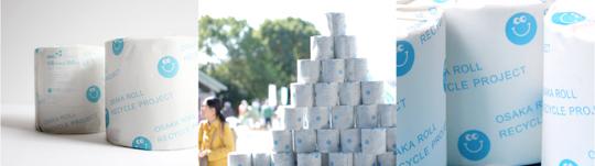 """再生トイレットペーパー""""OSAKA ROLL(オーサカ・ロール)"""" 古紙の回収は大阪紙業株式会社、トイレットペーパー製造は株式会社リバース。"""