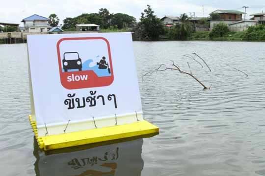 Design-for-Flood-4
