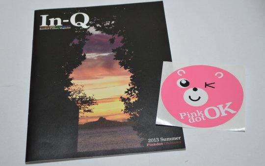 「ピンクドット沖縄」当日に配布され、支援企業の広告等が載っている冊子「In-Q」と、キャラクターマスコット「ぴんくま~る」のステッカー