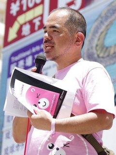 ピンクドット沖縄実行委員会共同代表の砂川秀樹さん