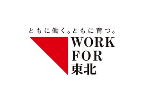 02 WORK FOR 東北