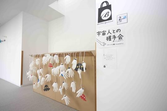 先日のチャイケモ内覧イベントでは医療手袋を使った「宇宙人との握手会」も企画。