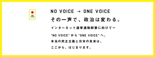 OVC_Top