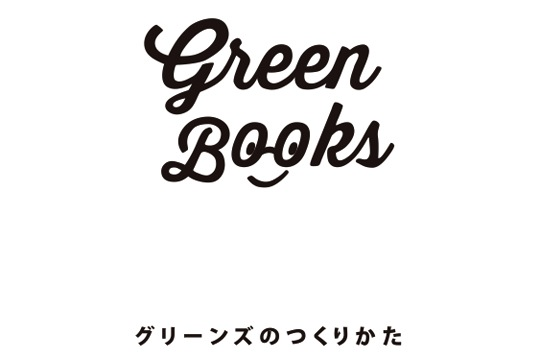 front_books2