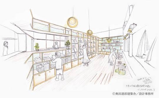bookcafekuju_bookstore2