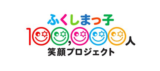 fukushima_100000