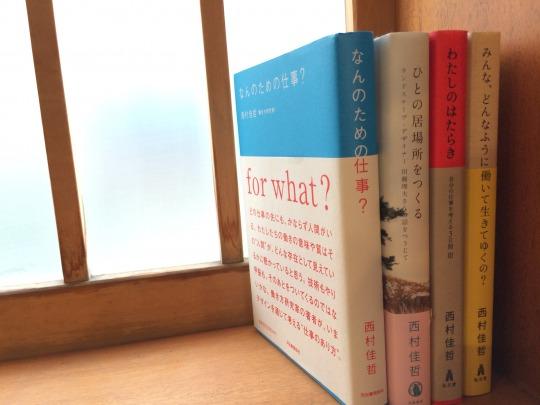 s_books1