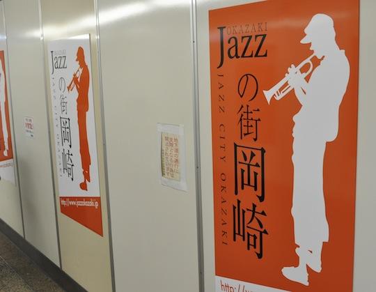 地下通路にも「JAZZの街岡崎」のポスターが