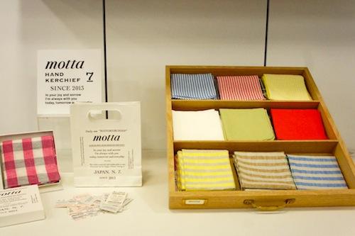 2013年に誕生したハンカチブランド「motta」