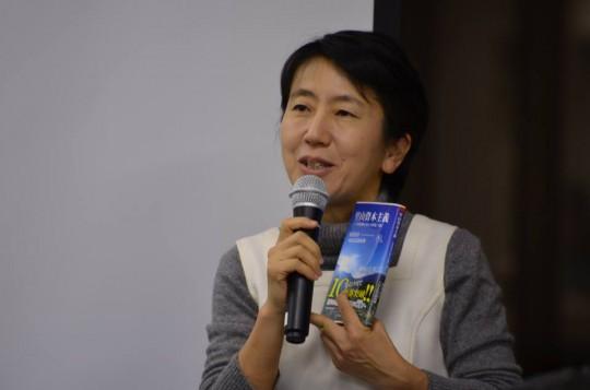 講師の枝廣淳子さん