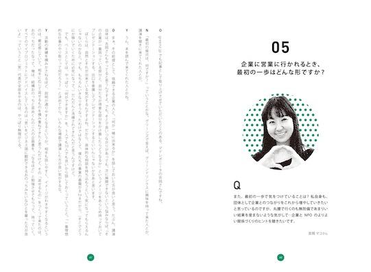 greenbooks2_022