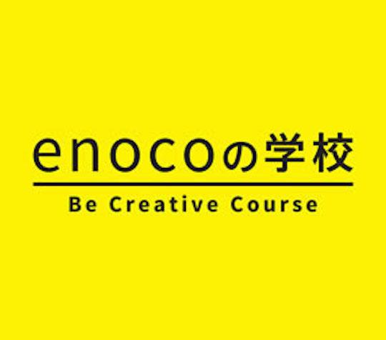 enoco_school
