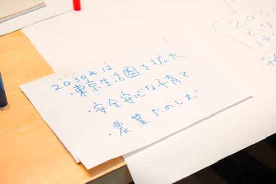 ¥_DSC6874