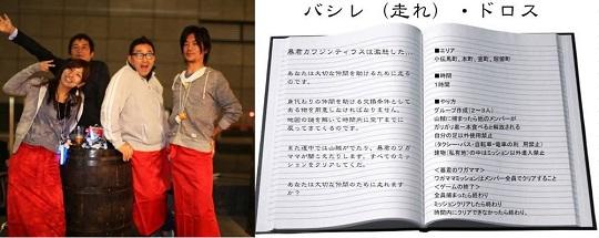 nihonbashi_09