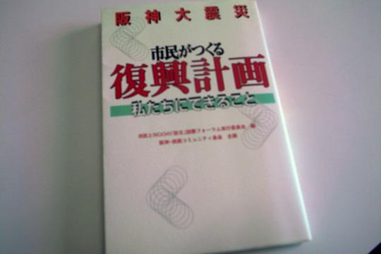 nozakisan_5