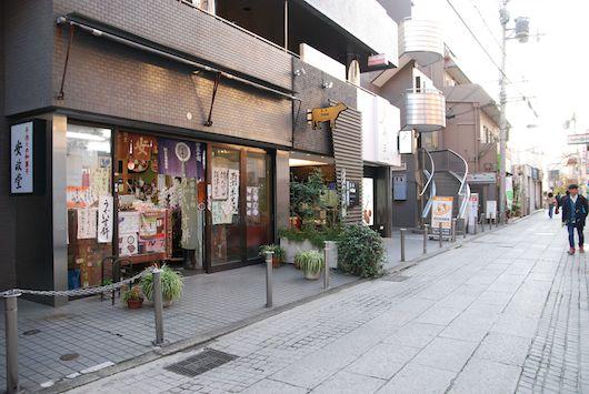 okamoto_shop_ansei