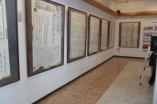 shigotoryokou_journal