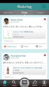 tailor_kuchikomi
