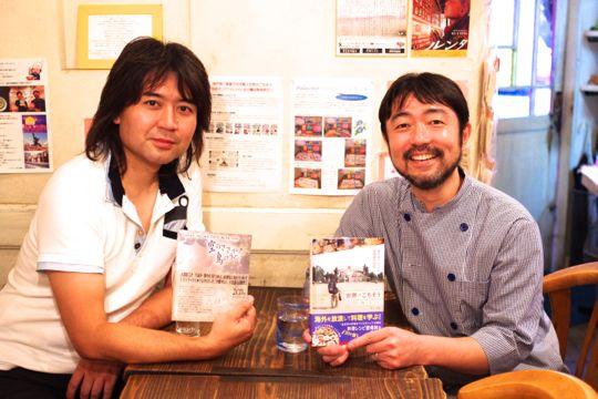 01-2taroxmotoyama