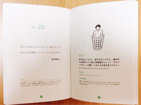 bookstaidan4