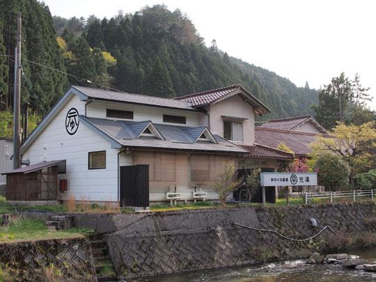 greenz_nishiawakura_ene12