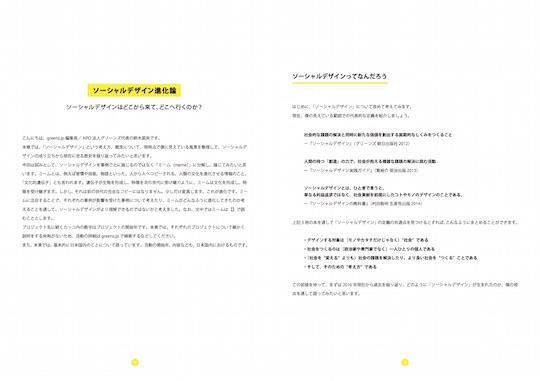 tachiyomi_ayumi3