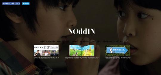 noddin