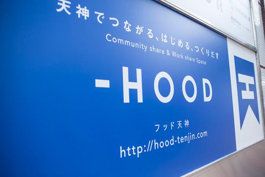 hood_09