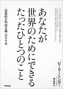 seki_book
