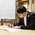 兼松佳宏さん( 勉強家/京都精華大学人文学部 特任講師/「スタディホール」研究者)